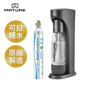 MATURE美萃 Classic410系列氣泡水機-鋼鐵灰