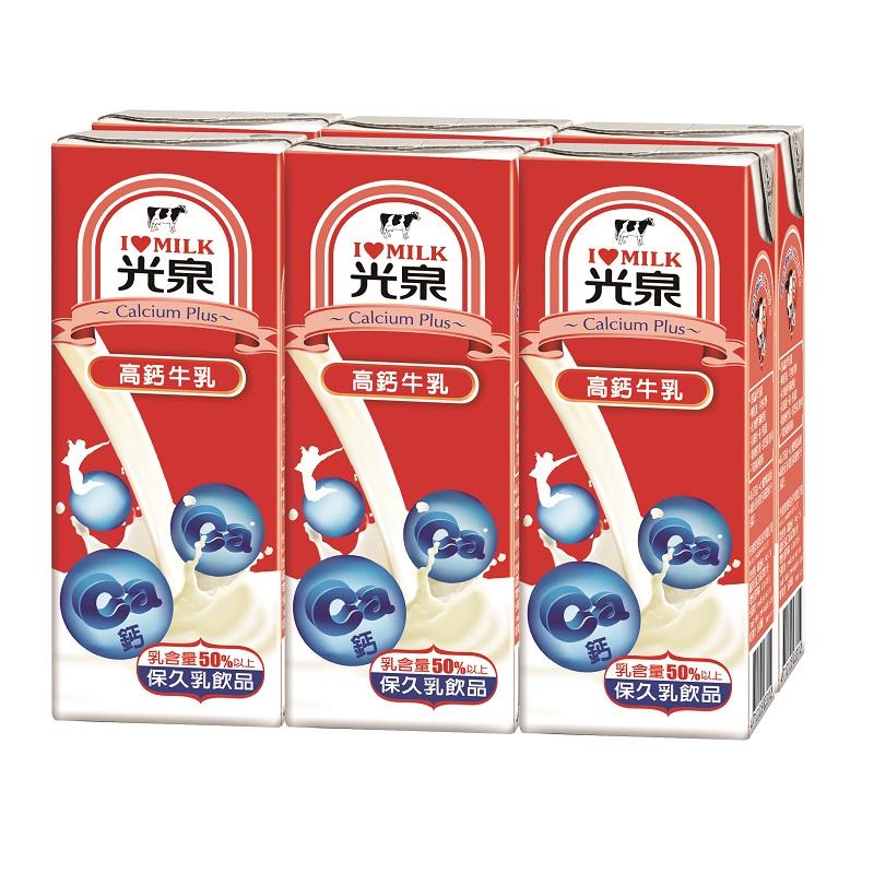 光泉高鈣牛乳-200ml