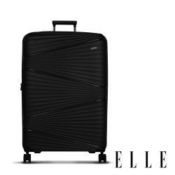 ELLE 法式浮雕系列-24吋輕量PP材質行李箱-魅黑 EL31263