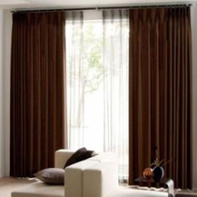 裏地付き 遮光カーテン 2枚組 形態安定加工(ブラウン, 幅100cm×丈185cm)