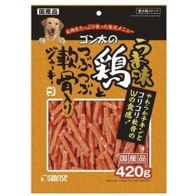 サンライズ ゴン太のうま味鶏とつぶつぶ軟骨入りジャーキー 420g SGN-015[happiest]