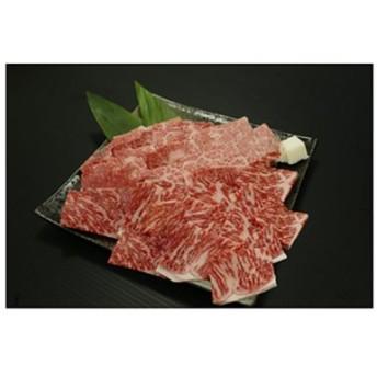 熊野牛 焼肉セット1kg