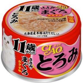 (まとめ)CIAO とろみ 11歳からのささみ・まぐろ ホタテ味 80g A-46【×48セット】【ペット用品・猫用フード】