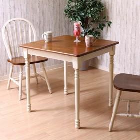 ダイニングテーブル/リビングテーブル 単品 〔ホワイト×ブラウン 幅74cm〕 木製 『マキアート』〔代引不可〕