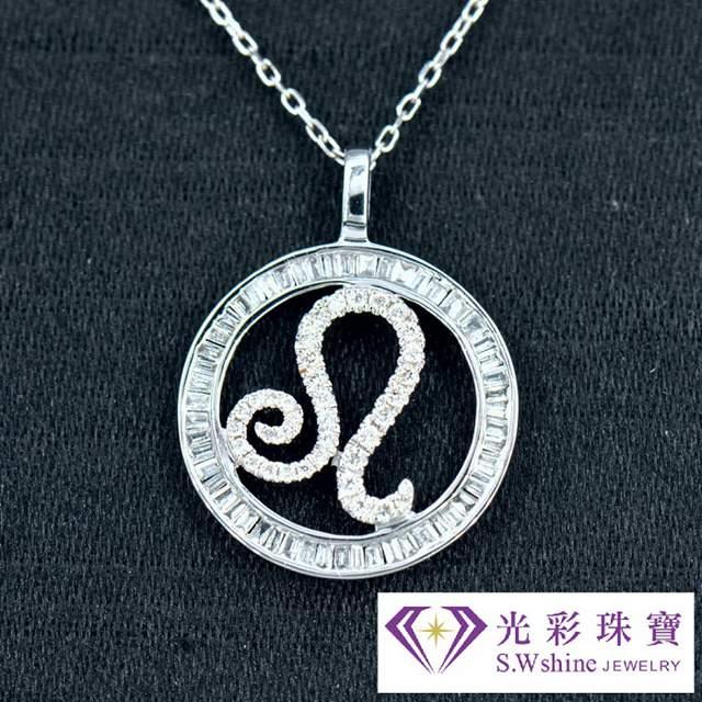 【光彩珠寶】18K金十二星座鑽石項鍊-獅子座