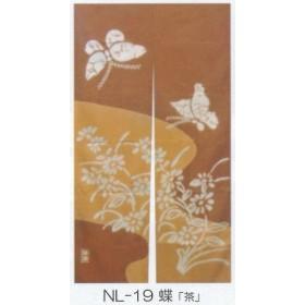 Clarai 店舗のれん 85X90CM ロング 蝶茶 和風高級目隠しロング暖簾 のれん 兎 のれん 屋外 の 暖簾