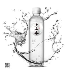 上上水 / 遠紅外線能量水 / 天然礦泉水 / 520ml / 24瓶 / 1 箱