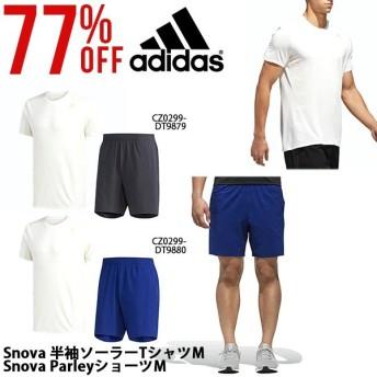 【最大22%還元】 処分特価 77%OFF 着心地抜群 半袖 Tシャツ ショートパンツ 上下セット アディダス adidas メンズ  Tシャツ ショートパンツ