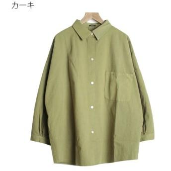 【35%OFF】 リジュール サンドウォッシュツイル ボリュームビッグサイズシャツ レディース カーキ M 【Rejoule】 【セール開催中】