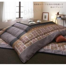 こたつ布団 セール 人気の柄 掛布団 敷布団 2点 セット 正方形 rma01
