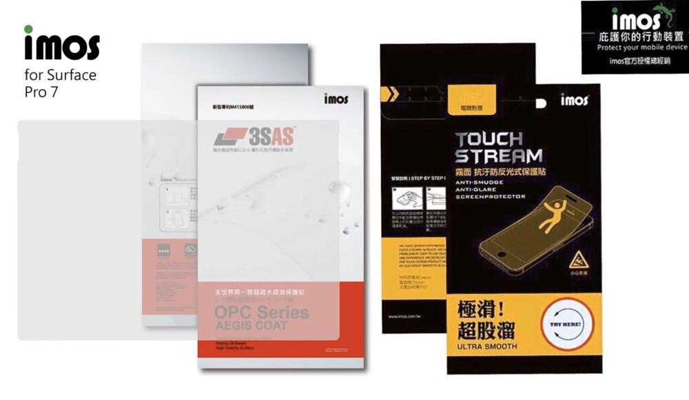 子奇 imos 3sas microsoft surface pro 7亮面霧面電競螢幕保護貼