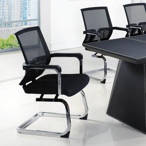 黑色網布會議椅