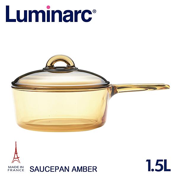 法國樂美雅超耐熱 1.5L單柄鍋-生活工場