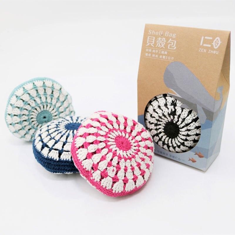 【仁舟淨塑】貝殼棉網包 (時尚黑) 編織袋 購物袋 環保袋 手提袋