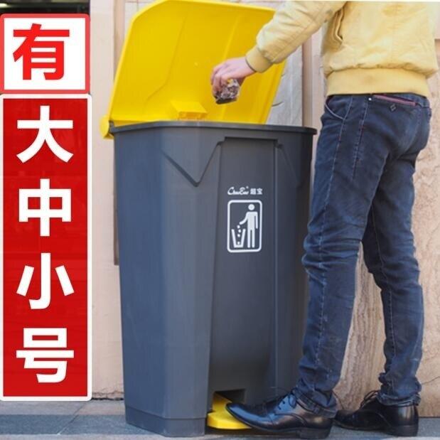 翻蓋辦公商用餐廳腳踏腳踩大號歐式創意長方形環衛物業戶外垃圾桶QM 秋冬新品特惠