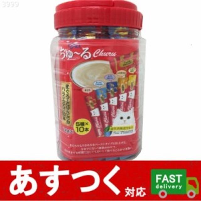 (50本入 チャオ ちゅーる まぐろ とりささみ バラエティーパック 5種×10本)ペーストタイプ ねこ用 おやつ ちゃおチュール