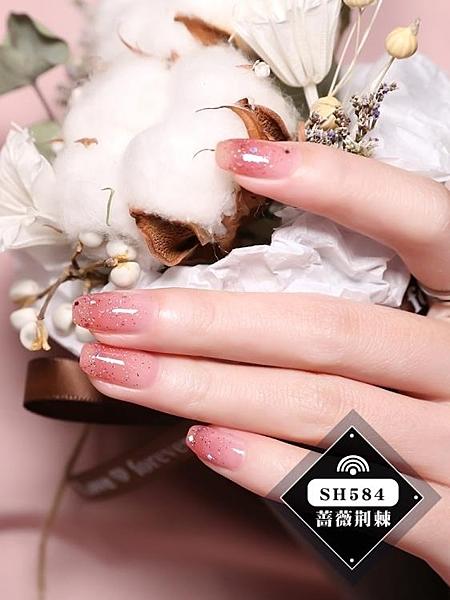 指甲油 漸變指甲油持久不可剝防水薔薇荊棘少女的謊言人魚姬網紅指甲油女