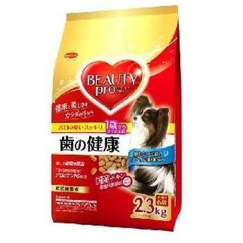 日本ペットフード ビューティープロ ドッグ 歯の健康 1歳から 2300g