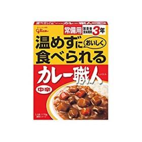 [常備用・非常食・保存食] 江崎グリコ 常備用カレー職人中辛 170g×10個