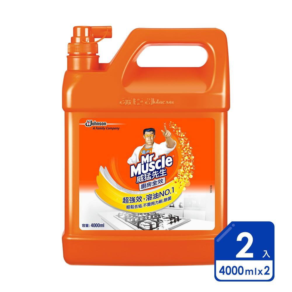 威猛先生 廚房清潔劑-超強效加侖桶 4000ml x 2入-官方直營