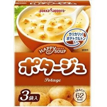 ポッカサッポロ ハッピースープ ポタージュ(箱) 3袋×5入