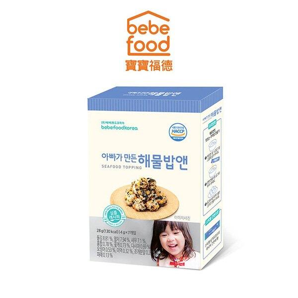 韓國 bebefood 寶寶福德 海味魚魷拌飯料28g【悅兒園婦幼生活館】