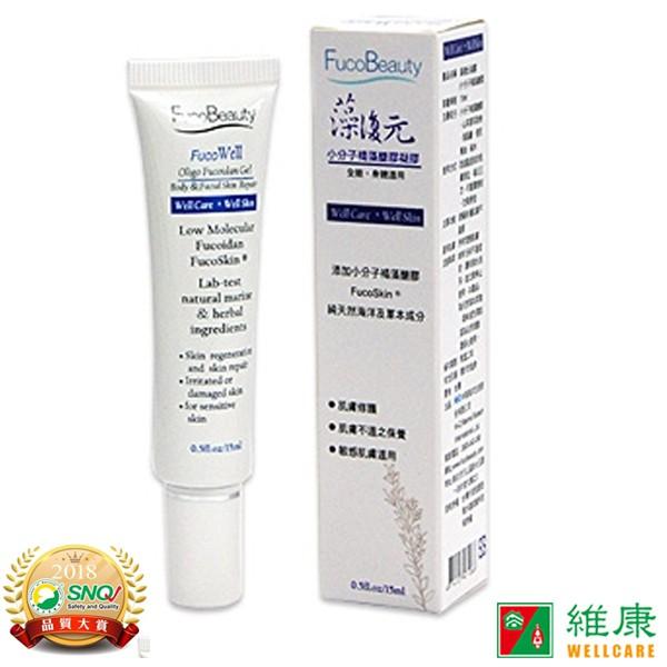 FucoBeauty 藻復元小分子褐藻醣膠凝膠 15ml/瓶 維康