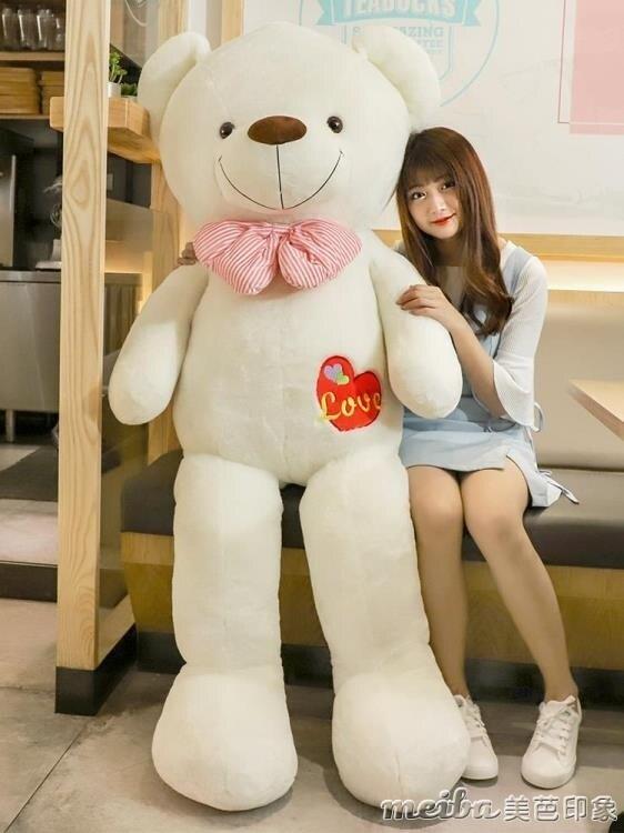 熊貓毛絨玩具可愛抱睡覺1.6抱抱熊公仔女孩布娃娃2米大熊熊送女友igo 秋冬新品特惠