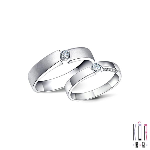 K'or蔻兒 因為愛‧所以愛鑽石/白鋼成對戒指