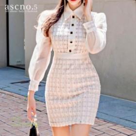 襟付き 上品 ドレス パフスリーブ シースルー ボタンデザイン キュート タイト セクシー 韓国ファッション アイボリー ワンピース ハイウ