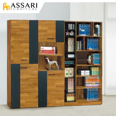 ASSARI 奧蘿拉雙色開放書櫃 寬90x深30x高182cm