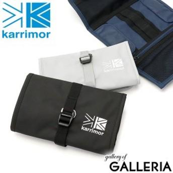 【商品レビューで+5%】カリマー ポーチ karrimor 小物入れ habitat series roll pouch トラベルポーチ マルチケース 旅行 パスポート