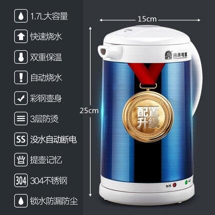 容聲電熱燒水熱水壺家用304不銹鋼自動斷電恒溫保溫一體壺開水壺
