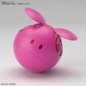 フィギュアライズ メカニクス ハロ[ピンク]