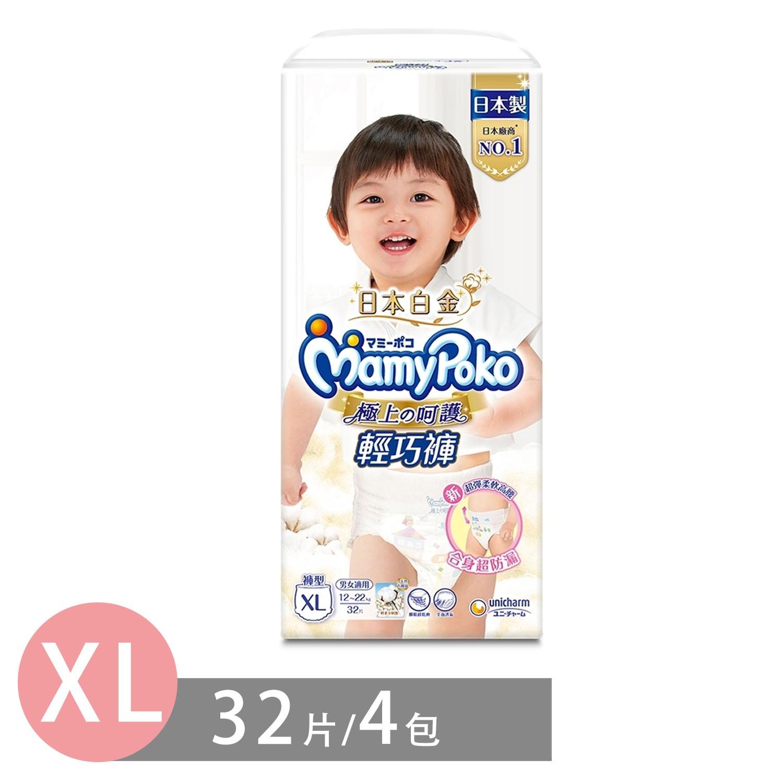 滿意寶寶 極上呵護輕巧褲 XL 32片x4包/箱