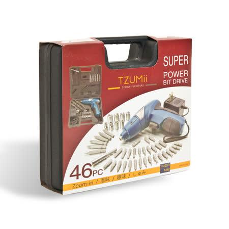 TZUMii電動工具套組