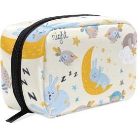 GUKISALA 化粧ポーチ,動物のベクトルを眠っている男の子のシームレスパターン,大容量コスメケース多機能旅行用高品質収納ケース メイク ブラシ バッグ 化粧バッグ ファッションバッグ
