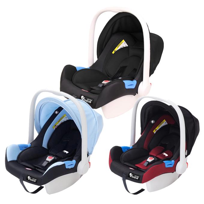 YoDa 嬰兒提籃式安全座椅