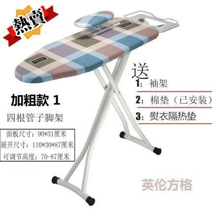 家用燙衣板折疊熨衣板熨斗板熨燙板熨衣服板架電熨板熨衣架燙臺板
