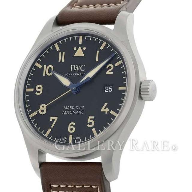 IWC パイロットウォッチ マークXVIII ヘリテージ チタン IW327006 腕時計 マーク18 チタニウム 安心保証