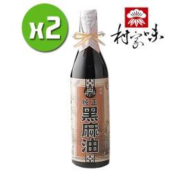 村家味 純正黑麻油x2瓶(600ml/瓶)
