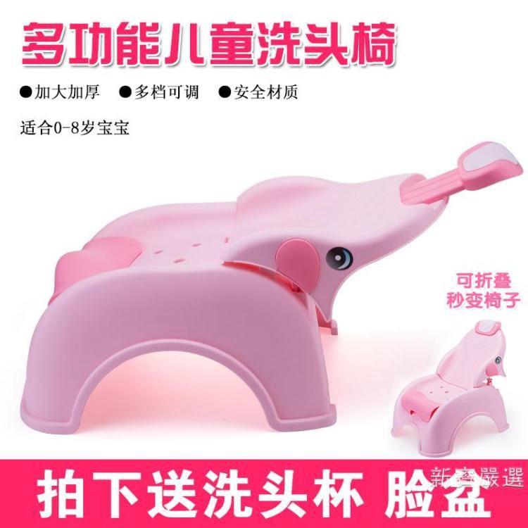洗頭床兒童洗頭躺椅寶寶洗頭椅小孩多功能洗頭床可摺疊家用兒童洗頭WY