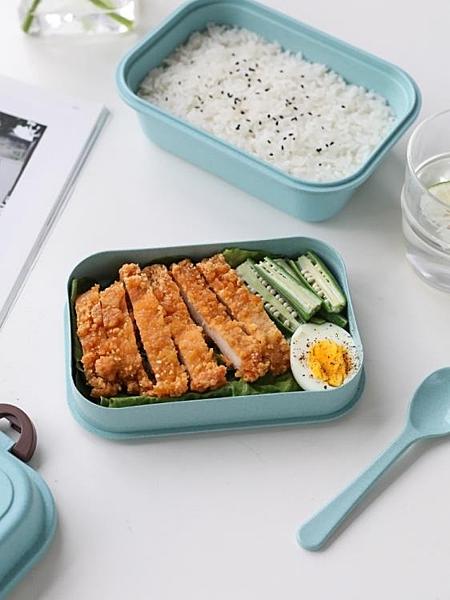 【快出】飯盒便當可愛少女心日式簡約微波爐上班族學生帶飯水果盒沙拉餐盒