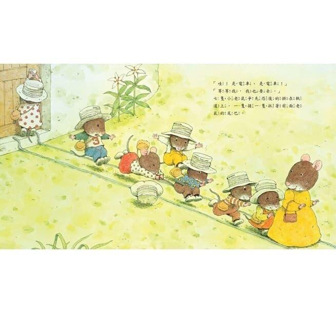 一套讓家長懂得用童心,陪伴孩子快樂成長的人格啟蒙的繪本~