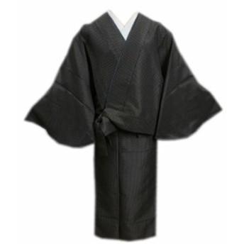 二部式 着物 洗える 袷 江戸小紋 黒色地四つ割菱 フリー ユニフォーム 普段着 和柄 女性用 レディース