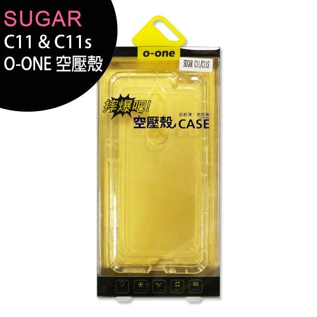 SUGAR 糖果 C11/C11s 5.7吋 O-ONE空壓殼(WSU-006)◆買一送一