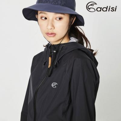 ADISI 女 輕薄3L防水透氣連帽外套 AJ1821002