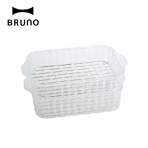 BRUNO BOE021 STEAM 雙層料理蒸籠