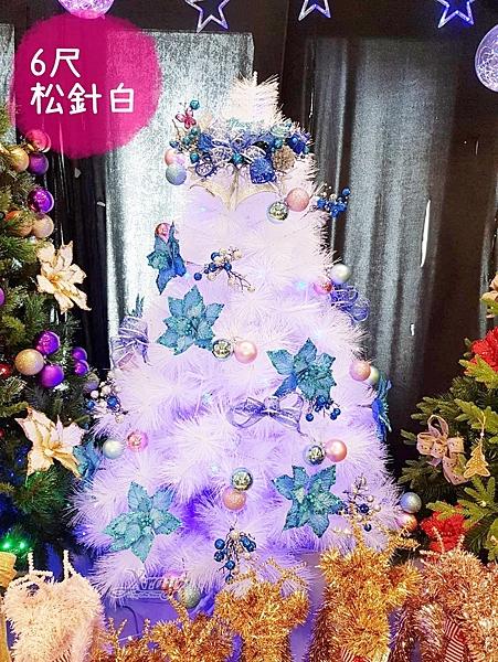 聖誕樹 6尺松針白成品樹,聖誕節/聖誕佈置/聖誕裝飾/聖誕空樹/聖誕造景【X120503】節慶王