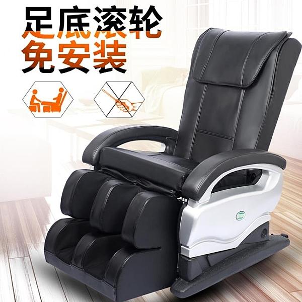 多功能按摩椅家用老年人電動沙髮椅 腰部全身按摩器小型揉捏 亞斯藍